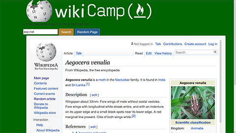 Customer Wikipedia Viewer